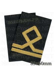 Фальшпогоны гражданского морского транспортного и рыболовного флота России 2 категории. (Матрос II класса) Цена за пару.
