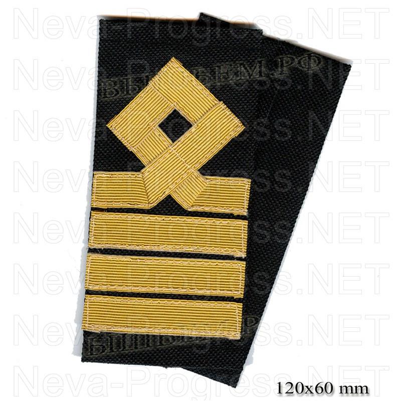 Фальшпогоны гражданского морского транспортного и рыболовного флота России 9 категории.(Старший помощник, старший механик)  Цена за пару.