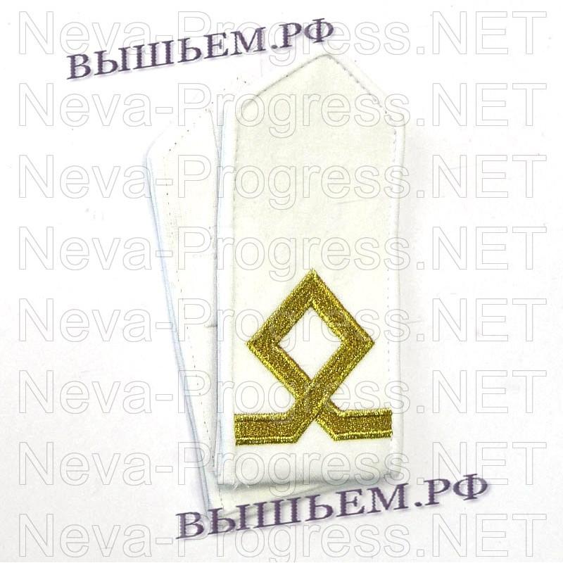Погоны гражданского морского транспортного и рыболовного флота России 1 категории.(Боцман маломерного судна, курсанты, практиканты) Цена за пару.