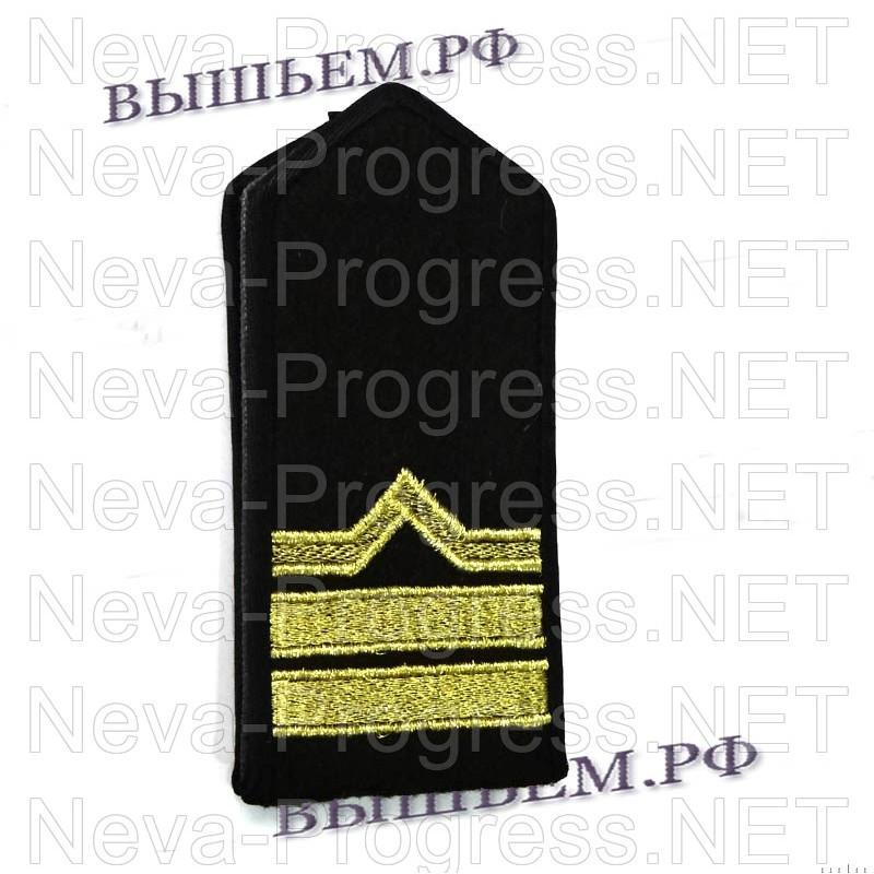 Погоны гражданского речного транспортного и рыболовного флота России 7 категории.(2-й штурман, 2-й помощник механика) Цена за пару.