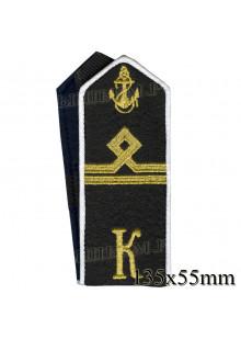Погон для курсантов гражданского флота России. Вышивка эмблем металлизированной и вискозной нитью. Цена за пару