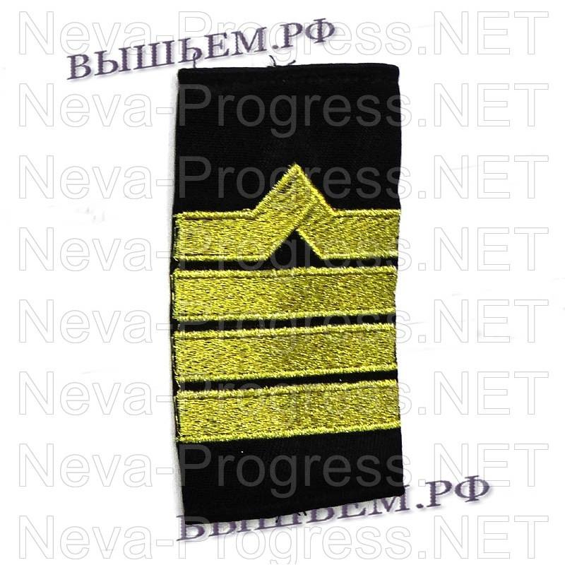 Фальшпогоны гражданского речного транспортного и рыболовного флота России 8 категории.( штурман, 1-й помощник, 1-й механик, электро механик) Цена за пару.
