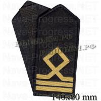 Погоны гражданского морского транспортного и рыболовного флота России 3 категории.(Матрос I класса/ вахтенный матрос) Цена за пару.