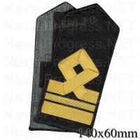 Погоны гражданского морского транспортного и рыболовного флота России 6 категории.(3-й помощник капитана морского судна) Цена за пару.