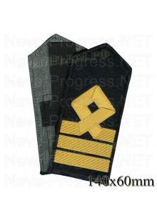 Погоны гражданского морского транспортного и рыболовного флота России 7 категории.(2-й помощник капитана морского судна) Цена за пару.