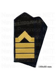 Погоны гражданского речного транспортного и рыболовного флота России 9 категории.( капитан речного судна, старший механик) Цена за пару.