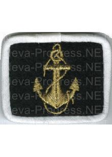 Погончик на робу, форменную рубаху, форменку  флота России черный с белым тканевым кантом и вышитым якорем желтого цвета. Цена за пару