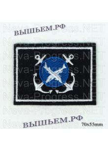 Погон гражданского рыболовного флота России(белый кан и черный фон). Цена за пару