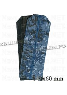 Погоны младший лейтенант Национальная Гвардия (Нацгвардия, Росгвардия) ФС ВНГ РФ, вышитые, цвет зеленый, синий мох, синяя точка (цифра) цена за пару погон.