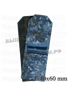 Погоны младший сержант Национальная Гвардия (Нацгвардия, Росгвардия) ФС ВНГ РФ, вышитые, цвет зеленый, синий мох, синяя точка (цифра) цена за пару погон.