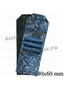 Погоны сержант Национальная Гвардия (Нацгвардия, Росгвардия) ФС ВНГ РФ, вышитые, цвет зеленый, синий мох, синяя точка (цифра) цена за пару погон.