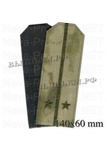 Погоны лейтенант Национальная Гвардия (Нацгвардия, Росгвардия) ФС ВНГ РФ, вышитые, цвет зеленый, синий мох, синяя точка (цифра) цена за пару погон.