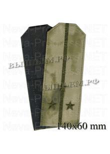 Погоны старший лейтенант Национальная Гвардия (Нацгвардия, Росгвардия) ФС ВНГ РФ, вышитые, цвет зеленый, синий мох, синяя точка (цифра) цена за пару погон.