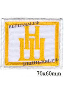 Погончики МШ (белого цвета с желтым кантом) цена за пару