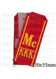 Погоны для кадетов красного цвета с буквами МсККК желтого цвета и двумя желтыми продольными полосами. цена за пару