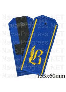 Погоны голубого цвета для курсантов с буквой В желтого цвета и двумя желтыми продольными полосами. цена за пару