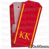 Погоны красного цвета для курсантов с буквами КК желтого цвета и двумя желтыми продольными полосами. цена за пару