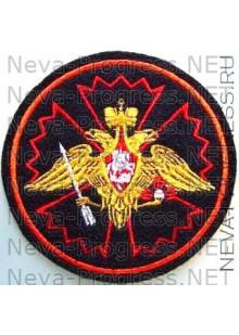 Шеврон Спецназ Воздушно-десантные войска (ВДВ)