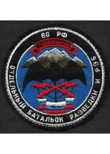 Шеврон 201 дивизия 783-й отдельный батальон разведки и РЭБ (Душанбе)