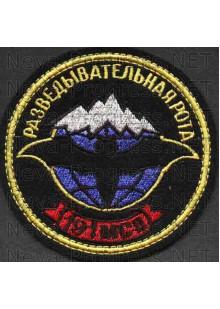 Шеврон Разведывательная рота 191-й мотострелкового Нарвского, ордена Александра Невского полка ( Таджикистан )