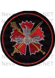 Шеврон Главного Разведывательного Управления Генштаба Вооруженных Сил России (2005 год)