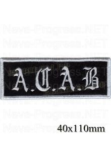 """Шеврон РОК атрибутика """"A.C.A.B"""" белая вышивка оверлок, черный фон, липучка или термоклей."""