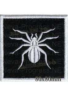 """Шеврон РОК атрибутика """"Белый паук"""" белая вышивка, черный фон, оверлок, липучка или термоклей."""