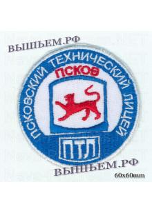 """Шеврон МБОУ """"Псковский технический лицей"""""""