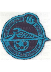 Шеврон Зенит (круглый) стрелка Зенит с мячом и надписью футбольный клуб Санкт-Петербург (темно-синий фон, надписи цвета морской волны)