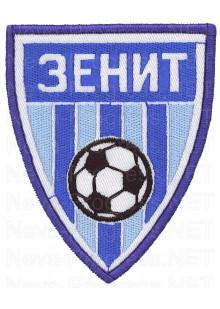 Шеврон ЗЕНИТ в форме щита с мячом, синий оверлок