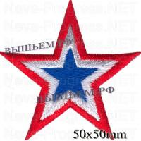 Шеврон звезда СКА (Спортивный клуб Армии) на белом фоне
