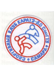 Шеврон Клуб Карате-До  Сам ГТУ Самара, белый фон