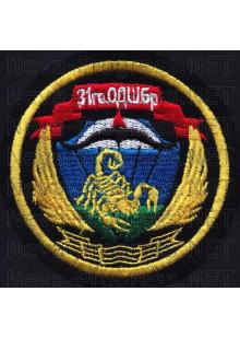 Шеврон 31-я отдельная гвардейская десантно-штурмовая ордена Кутузова II степени бригада (31-я одшбр) вариант2