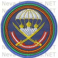 Шеврон 137-й парашютно-десантный кубанский казачий ордена Красной Звезды полк 106 гв. ВДД вч 41450 (круглый, оверлок)