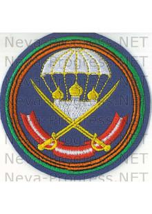 Шеврон 137-й парашютно-десантный кубанский казачий ордена Красной Звезды полк 106 гв. ВДД вч 41450 (круглый)