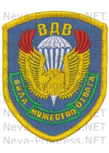 Нарукавный знак ВДВ Республики Беларусь