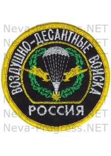 Шеврон Россия Воздушно-десантные войска (черный фон, оверлок)