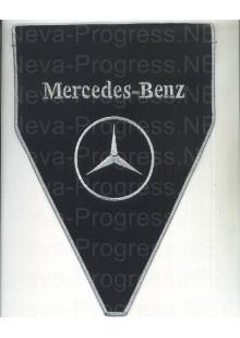 Вымпел с вышивкой Mersedes-Benz с логотипом черный фон с оверлоком. Размер 18х25 см.