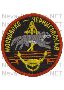 Шеврон 77-я гвардейская Московско-черниговская отдельная бригада морской пехоты (Каспийск)