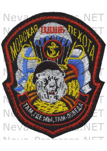 """Шеврон 876 ОДШБ """"Спутник"""" Медведь. Морская пехота -там где мы - там победа"""