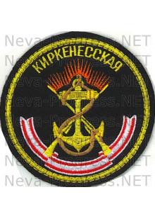 Шеврон 61-й Киркенесской бригады морской пехоты, в/ч 38643, п. Спутник