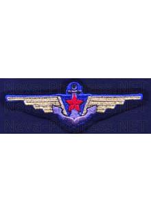 Нашивка нагрудная ВМФ (птичка, метанить)