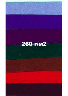Нетканый материал для вышивки шевронов 260 г./м2
