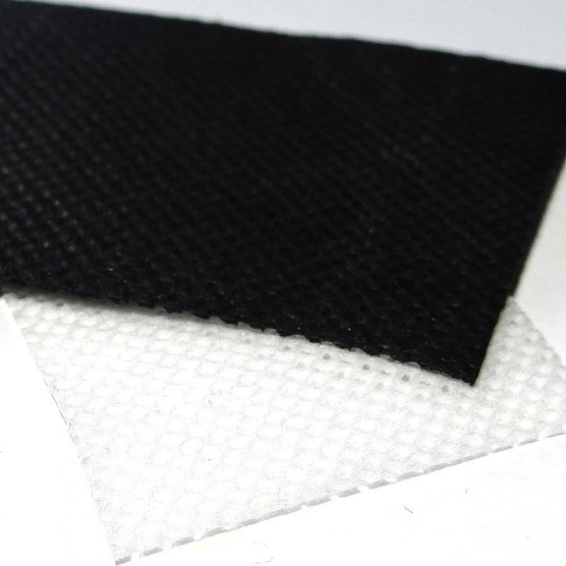 Стабилизатор для вышивки плотность 60 г./м2