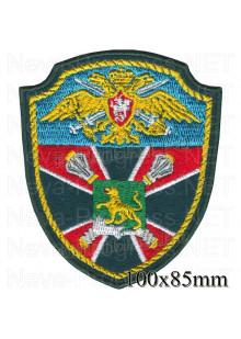 Шеврон 8-й пограничный отряд ФСБ России ( Пыталовский, в/ч 2335 )