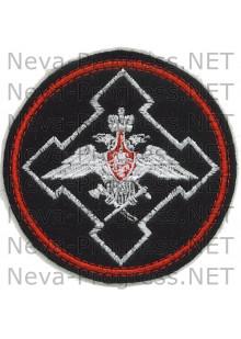 Нарукавный знак военнослужащего организаций  рарасквартирования и обустройства МО РФ