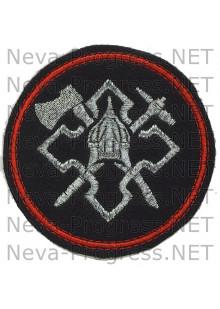 Нарукавный знак военнослужащего службы рарасквартирования и обустройства МО РФ