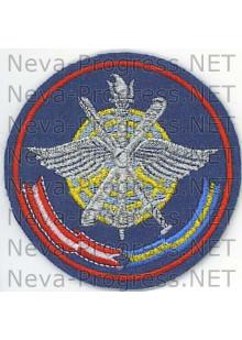 Нарукавный знак Военно-воздушной академии имени Ю.А.Гагарина