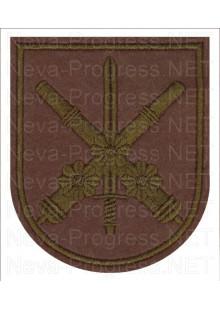 Шеврон 120-я артиллерийская Краснознаменная бригада, вч 59361 г. Юрга Кемеровской области (полевая форма одежды)