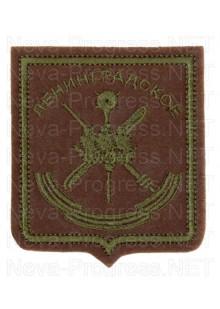 Шеврон 1-е Ленинградское командование ВВС и ПВО Западного ВО  образца с 2012 (полевой)